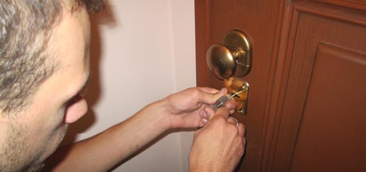 Вскрыть дверь служба