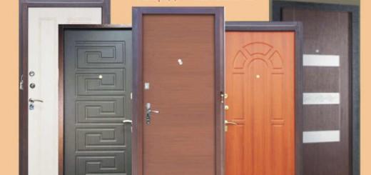 Сравнение отечественных и импортных дверей
